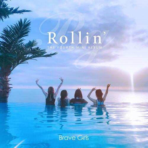 브레이브걸스-롤린 (Rollin') 드럼악보