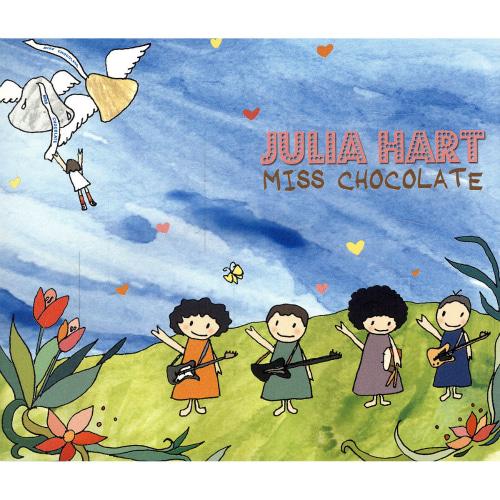 줄리아 하트-Miss Chocolate (베이직하우스 CF 강동원, 김희편) 드럼악보
