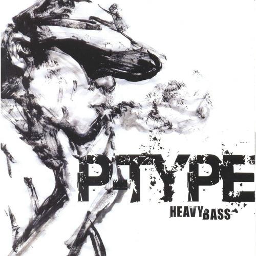 피타입 (P-TYPE)-돈키호테 (Feat. 휘성) 드럼악보