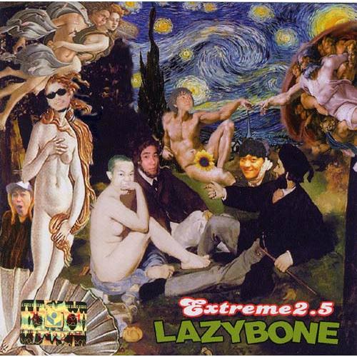 레이지본 (Lazybone)-별이 진다네 드럼악보