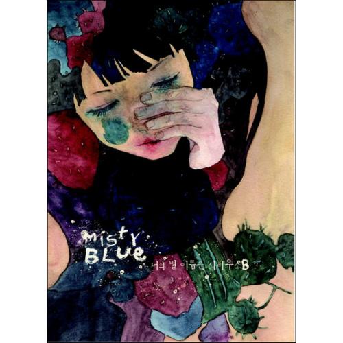미스티 블루-초콜릿 (드라마 커피프린스 1호점 삽입곡) 드럼악보