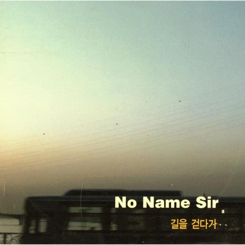 No Name Sir-No Name Sir 드럼악보