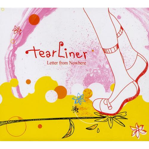 티어라이너-Love Song (Feat. Mineko Fujishima From Swing Popsicle) 드럼악보
