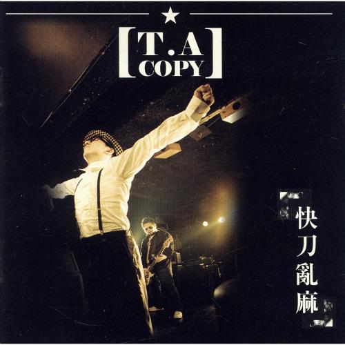 타카피 (T.A.-COPY)-Goodbye Yesterday 드럼악보