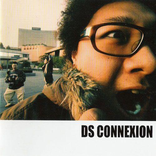 DS 커넥션-좋아합니다 드럼악보
