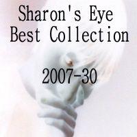 Sharon's Eye-Trouble Maker 드럼악보