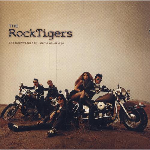 The Rocktigers-Sex Machine 드럼악보