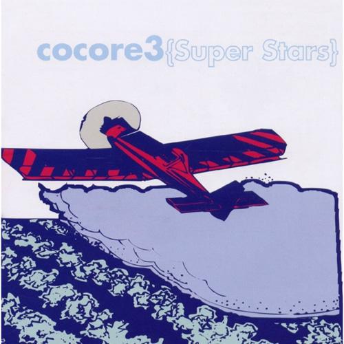 코코어-슬픈 노래 드럼악보