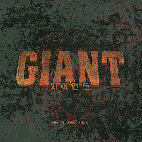 홍진영-에델바이스 (하모니카) (Solo) 드럼악보