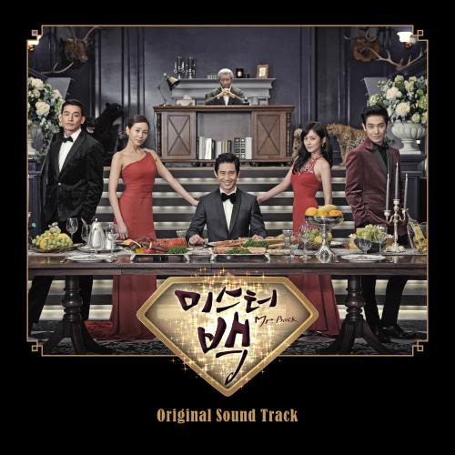홍진영-청춘을 돌려다오 (Feat. 아웃사이더) 드럼악보
