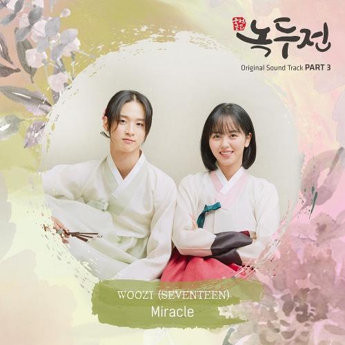 WOOZI (SEVENTEEN)-Miracle 드럼악보