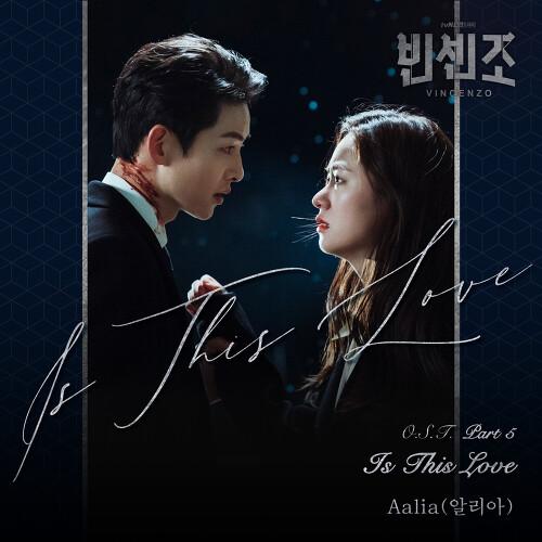 Aalia (알리아)-Is This Love 드럼악보