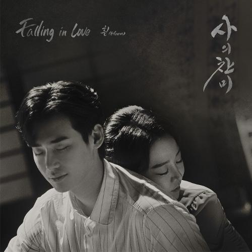 HYNN (박혜원)-Falling in love 드럼악보