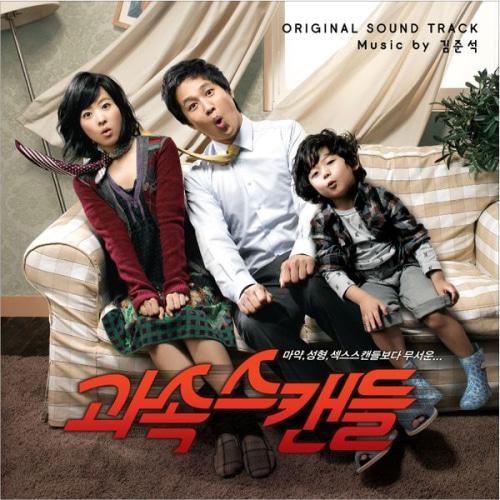박보영-자유시대 드럼악보