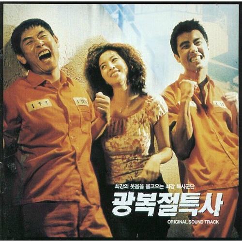 송윤아-분홍립스틱 드럼악보
