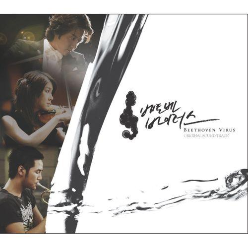 소녀시대 (GIRLS' GENERATION)-사랑은 선율을 타고 (Day By Day) 드럼악보
