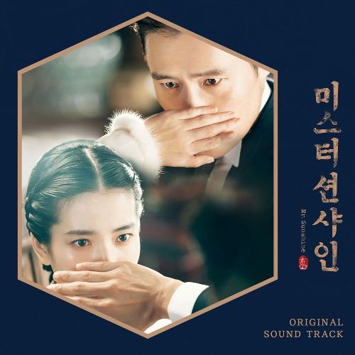 박원-이방인 드럼악보