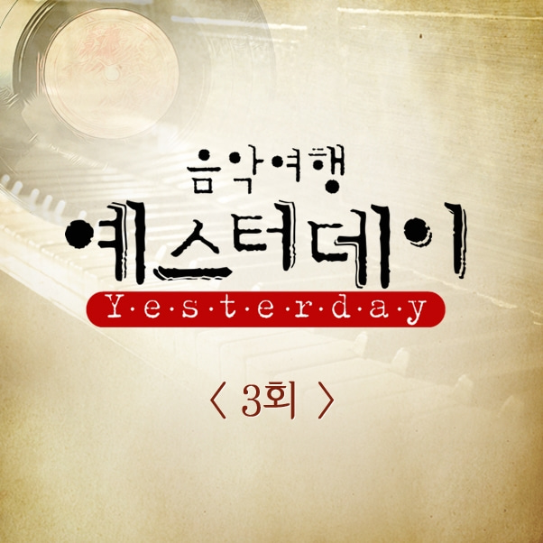 홍진영-소녀와 가로등 (원곡가수 진미령)